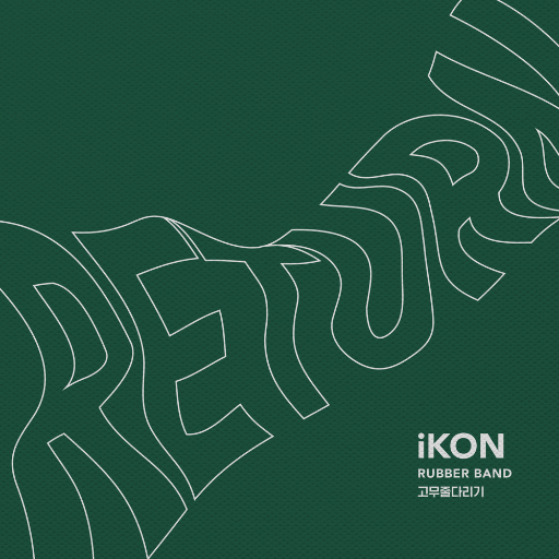 아이콘 (iKON)   LISTEN moe